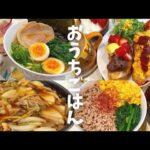 【おうちごはん】モーニングプレート🍞オープンサンド/KALDI/夜ご飯献立/料理動画/共働き夫婦/簡単レシピ