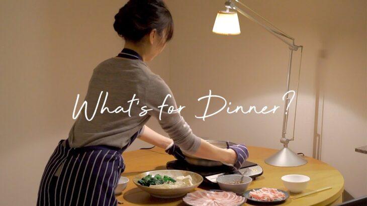 1週間の夜ごはん献立/家庭料理/和食/月曜から金曜まで/夫婦二人暮らし/料理ルーティンvlog/丁寧な暮らしに憧れる主婦